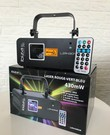 IBIZA LIGHT LZR430RGB RGB LASER 430MW