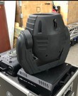 2x Showtec explorer 250 Wash PRO(Moving-head)
