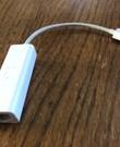 USB naar ethernet kabel