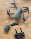 DJI drone camera