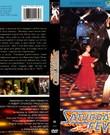 Saturday Night Fever (John Travolta & Karen Gorney) 1977.  - DVD