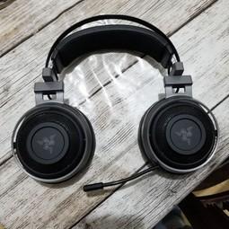 Gaming Koptelefoons Razer Nari Ultimate