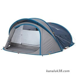 "2"" (second) popup tent"
