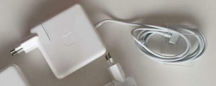 Macbook oplader