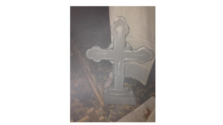 Grafsteen groot kruis