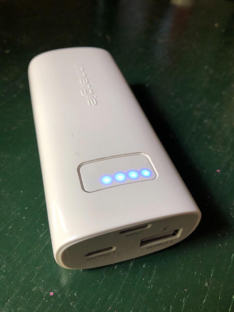 USB-C powerbank