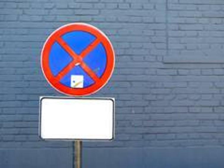 Niet-parkeren bord (1 maar!)