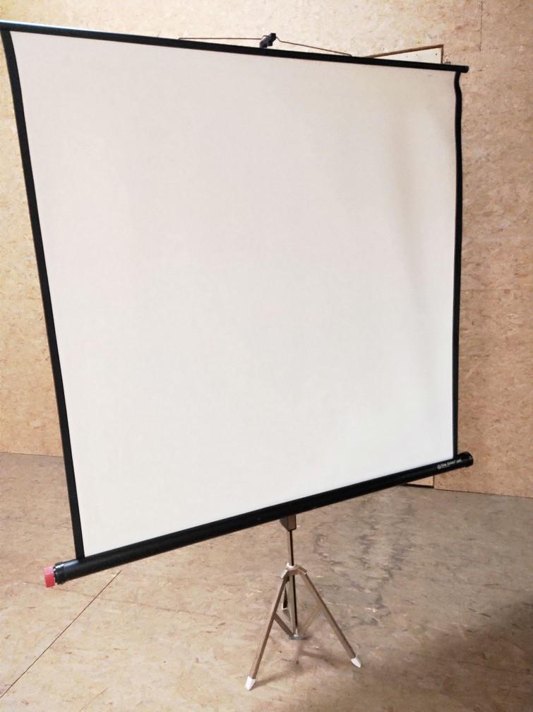 projectiescherm parelglans. ça 150x150 cm.